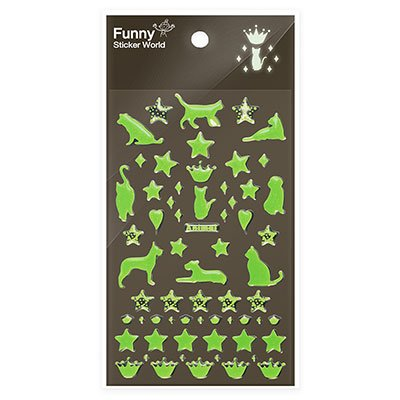 Adesivo stick animal 69-03 Funny Sticker PT 1 UN