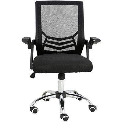 Cadeira de escritório adapt braço ajustável GA204 Multilaser CX 1 UN