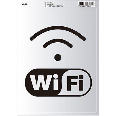 Placa p/ sinalização 14x19 wi-fi 891735 Pimaco PT 2 UN