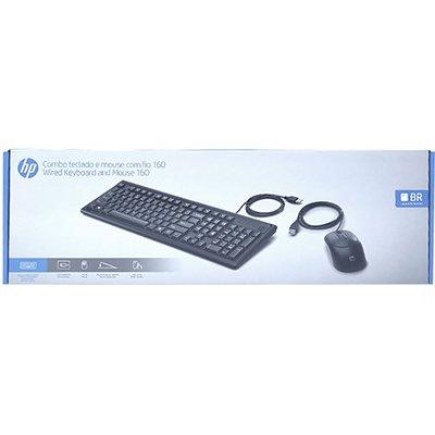 Kit wired (teclado/mouse) 160 6HD76AA HP CX 1 UN