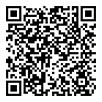 Escaneie e baixe pelo Google Play